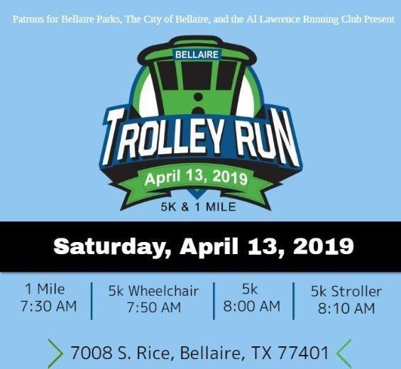 2019 Trolley Run Flyer