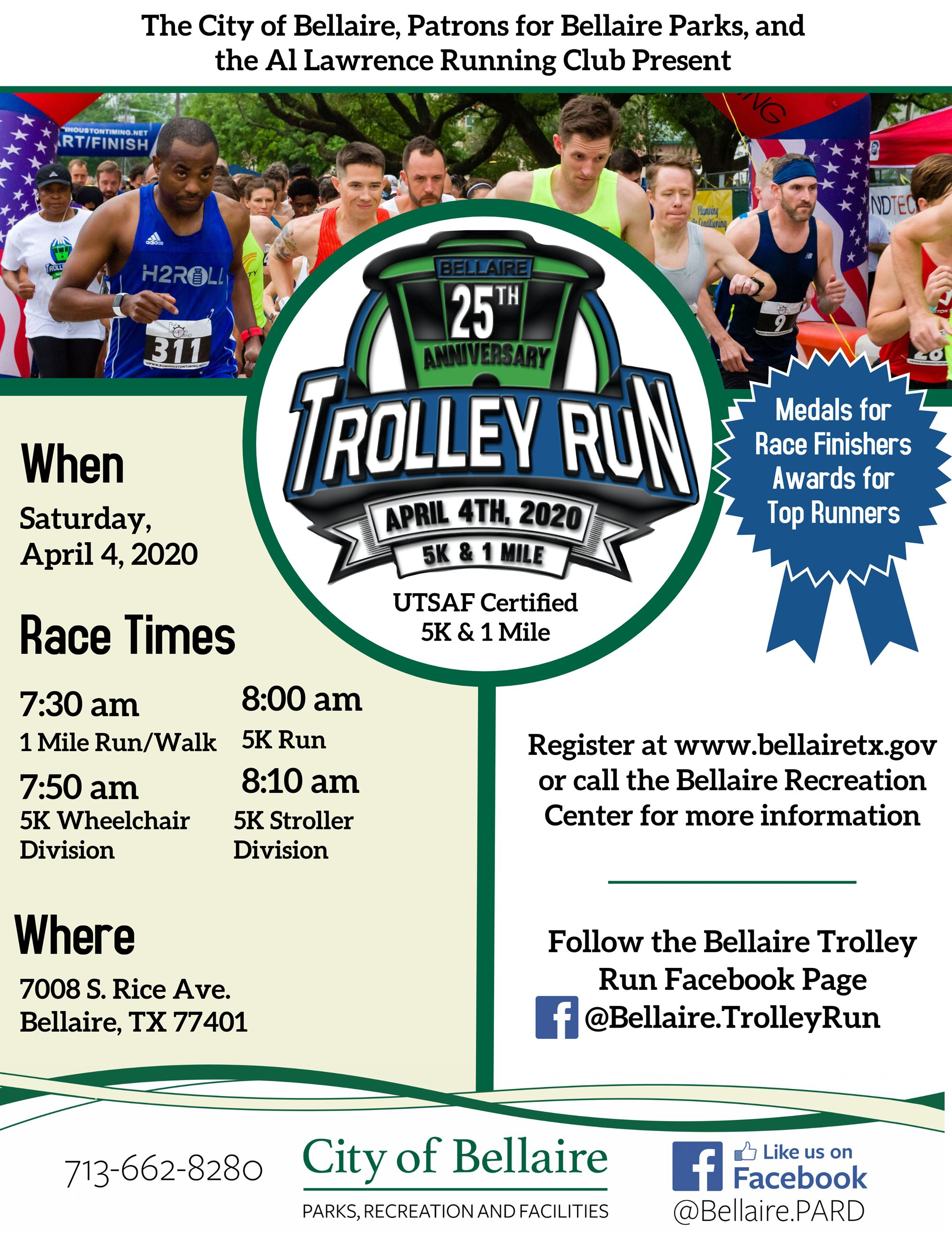 Trolley Run 2020 Flyer edited 1-14-2020
